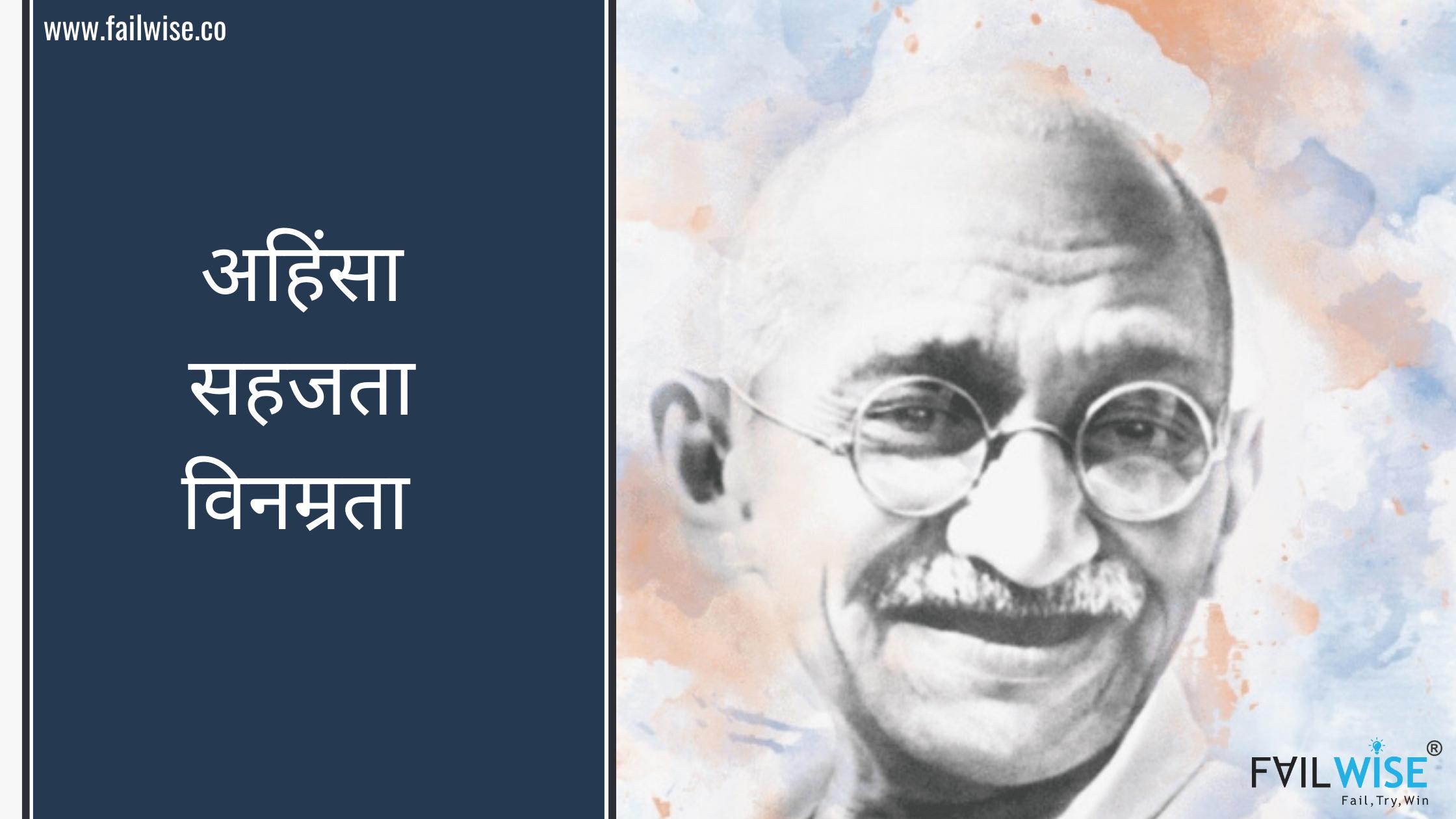 शांति के लिए शिक्षा जरूरी : महात्मा गांधी